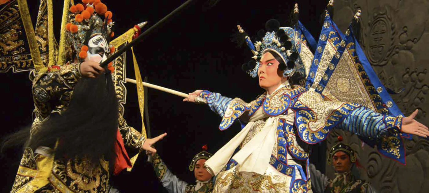 Chinese Opera performance, Beijing