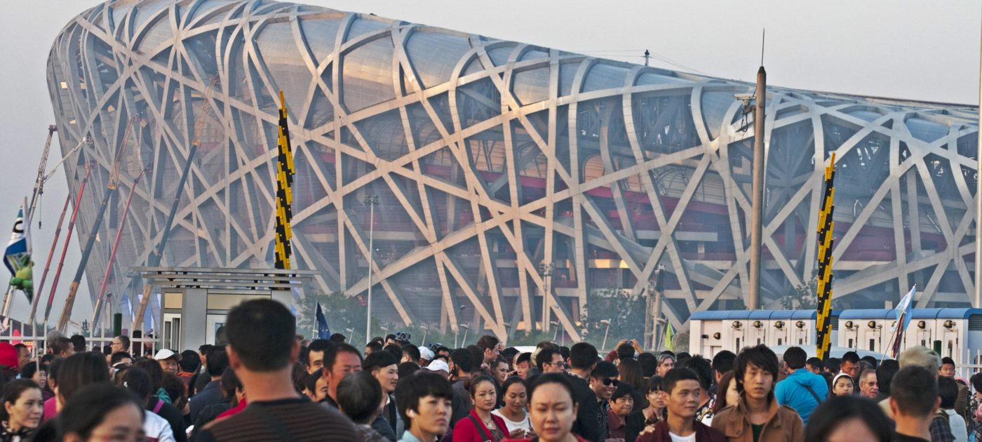 Crowds visiting the 'Bird's Nest' Olympic stadium, Beijing