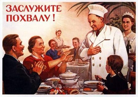 Soviet-era restaurant